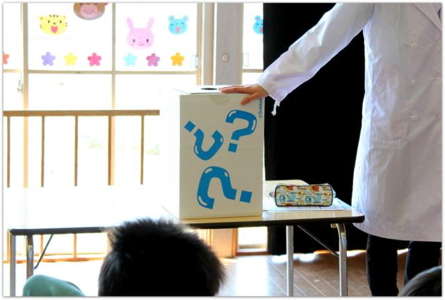 青森県 弘前市 保育園 スナップ 写真 出張 撮影 カメラマン イベント 行事 インターネット 販売 科学教室