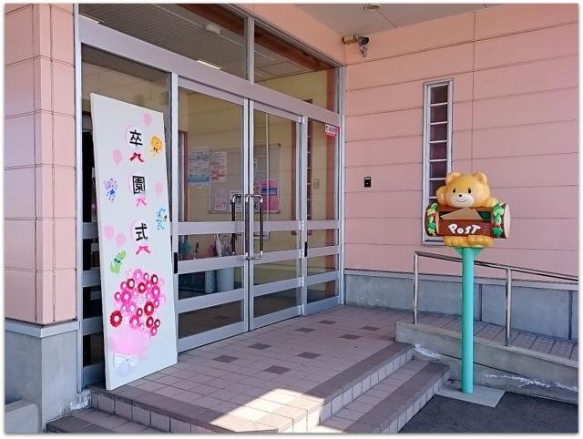 青森県 弘前市 卒園式 保育園 出張 集合 写真 撮影 カメラマン 委託 派遣 同行 スナップ