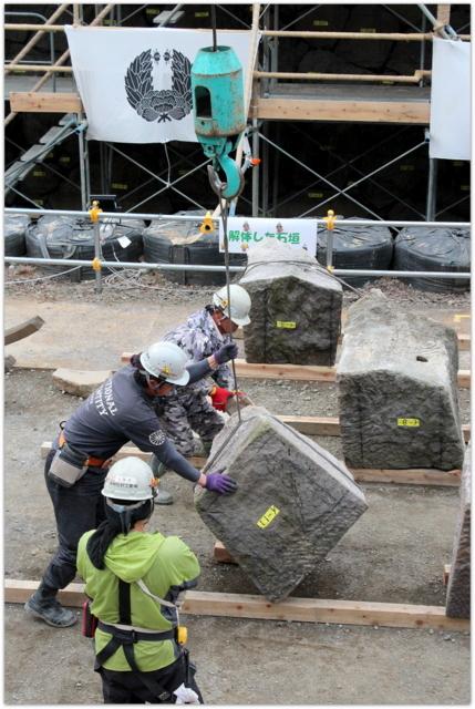 青森県 弘前市 弘前公園 さくらまつり 弘前城植物園 観光 写真 石垣 解体