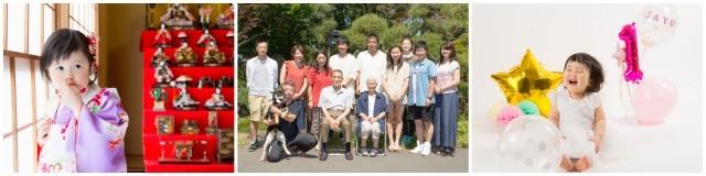 青森県 弘前市 家族 写真 記念 撮影 写真 赤ちゃん 自宅 出張 カメラマン 百日 祝い 誕生日 集合