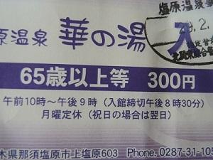 DSCN2073.jpg