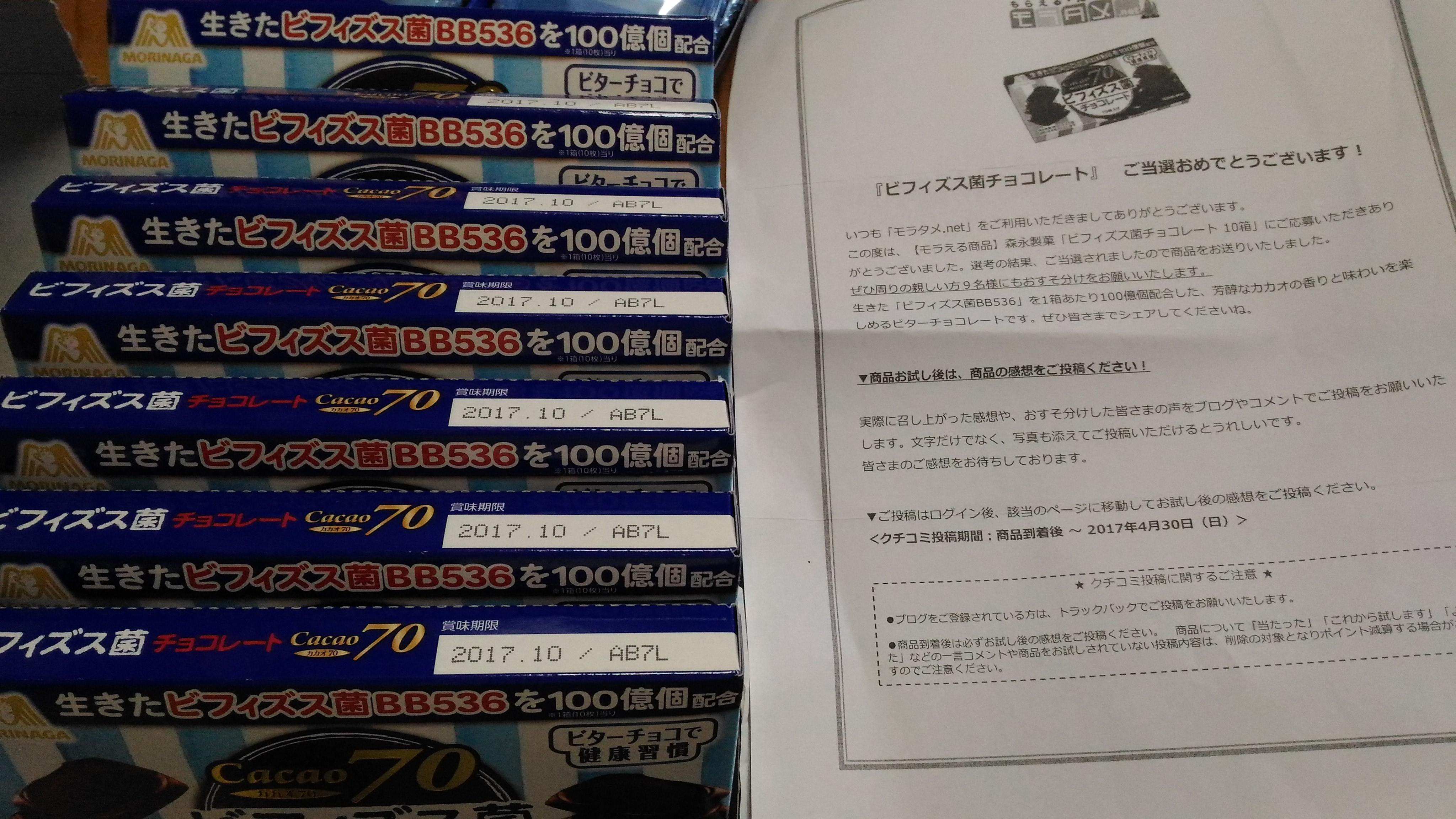 P_20170402_104103 (2)