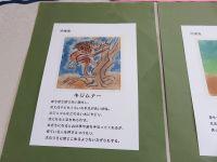 日本全国の妖怪 (12)_200