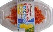 黄さんの手作りキムチ スルメキムチ瀬戸内レモン味100g