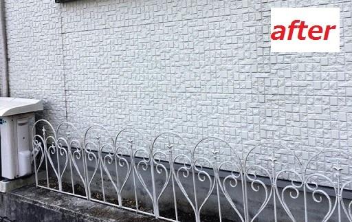 庭柵設置3