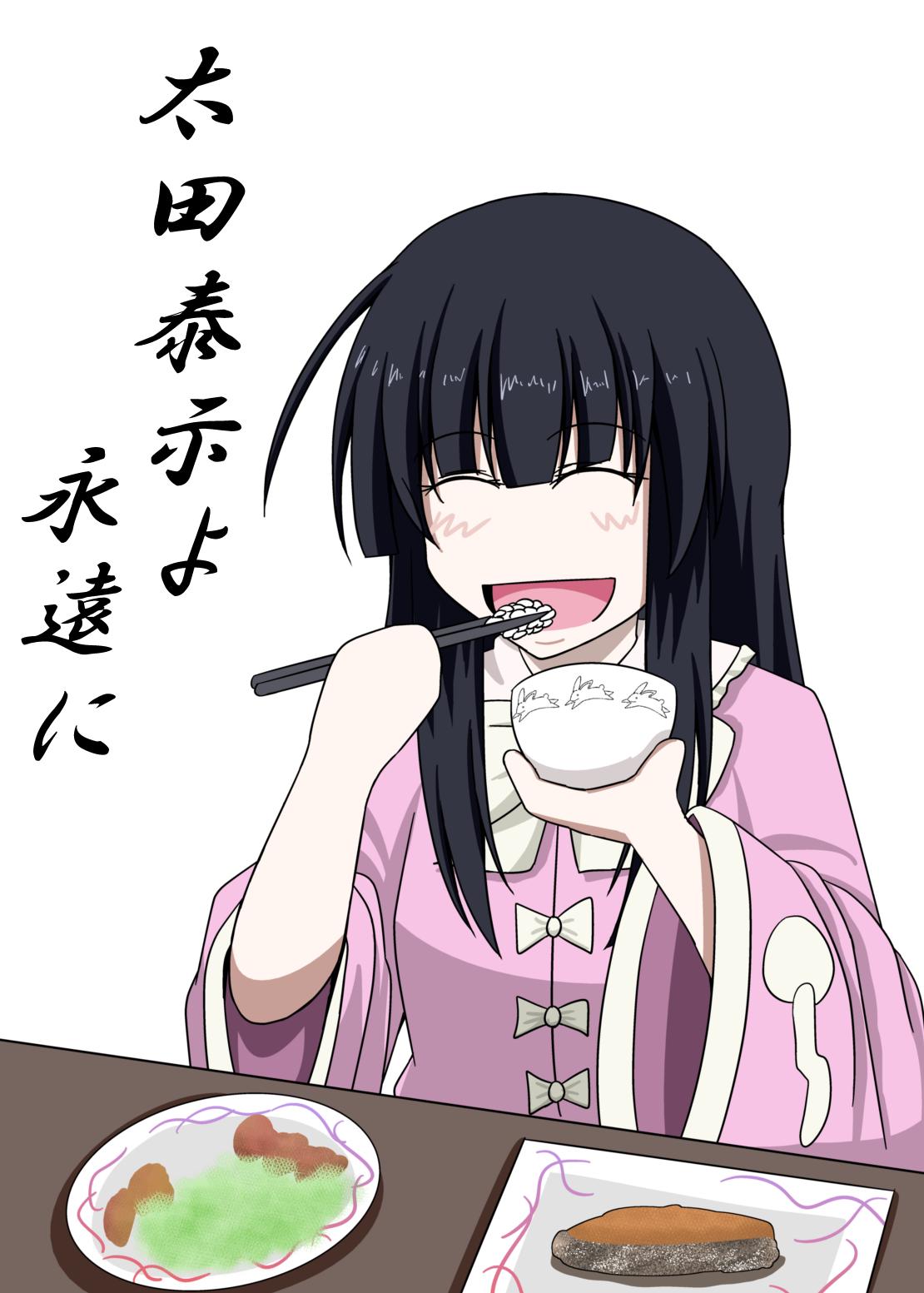御飯がおいしい輝夜姫0001