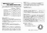 20170227 秋桜 裏