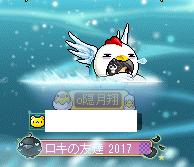 nerunayoおおお