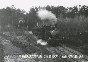 img_history_1907.jpg