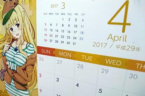 dlsite_calendar2017_2.jpg
