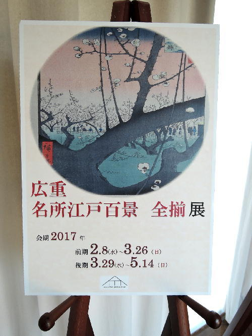 茂木本家美術館4