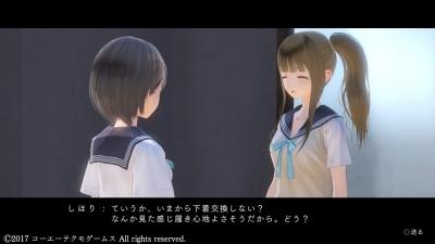 BLUE REFLECTION 幻に舞う少女の剣_20170403235525