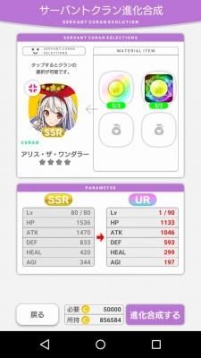 nagakatta_20170425231442158.jpg