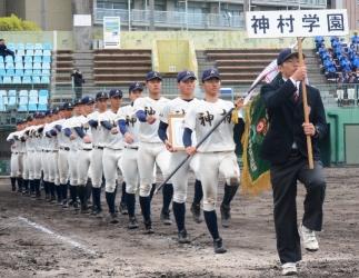 170411-21神村優勝_030