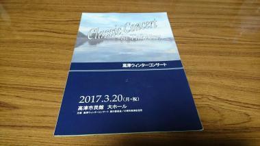 takatu_convert_20170324034853.jpg