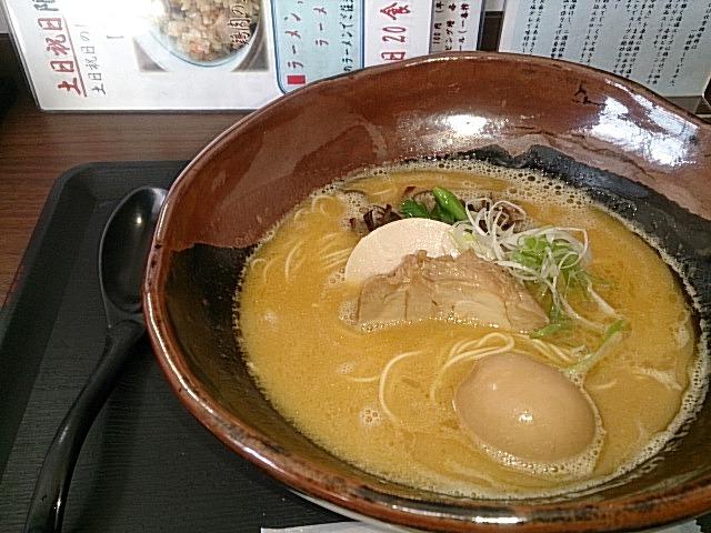 s-11:39昼食