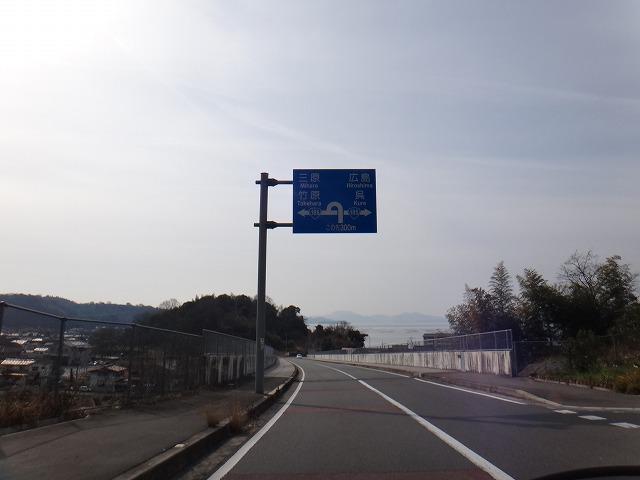 s-9:53安芸津