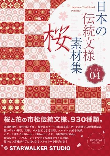 SWST0119_web.jpg