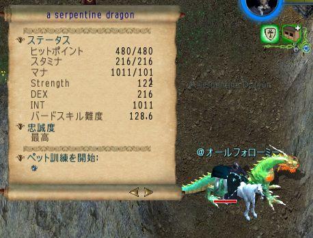 screenshot_356_20.jpg