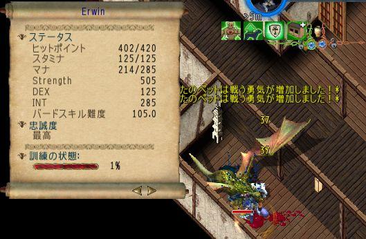 screenshot_430_20.jpg