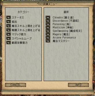 screenshot_458_20.jpg