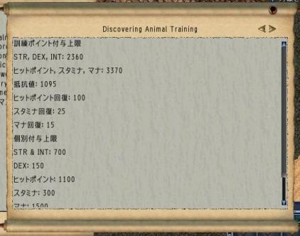screenshot_465_20.jpg