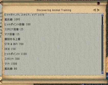 screenshot_466_20.jpg