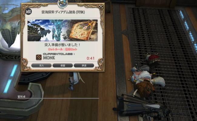 新雲海探索11