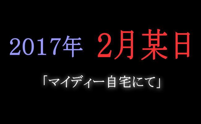 ぴぃさん最終回A01