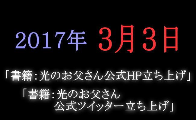 ぴぃさん最終回C004