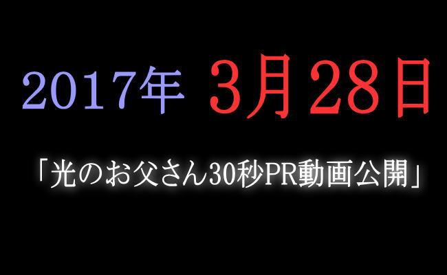 ぴぃさん最終回C007