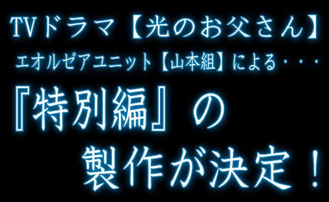 ぴぃさん最終回C014