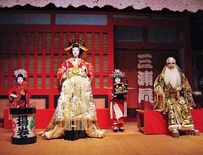 歌舞伎です