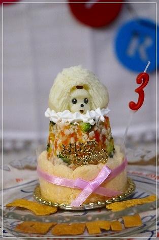 ぐーたんの3歳のBDケーキはワフさん♪