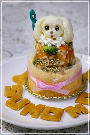 すももんのケーキもカワイイねー♪