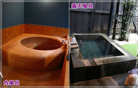 お風呂も2個付き~