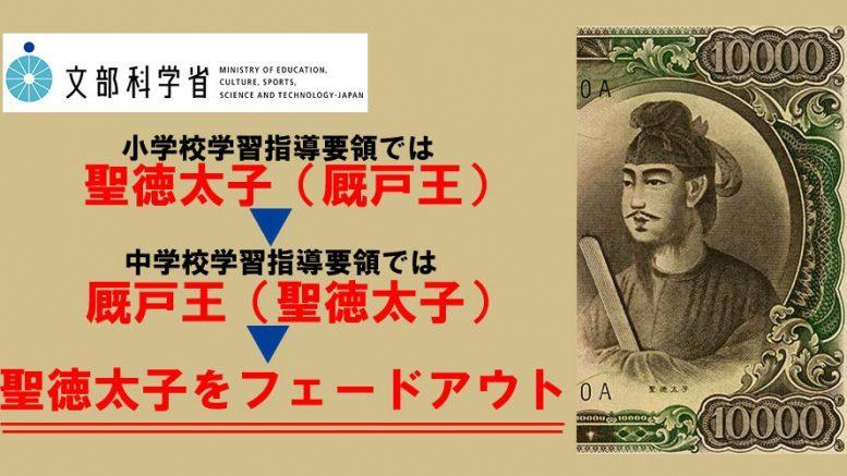 umayadooukyouiku02-777x437.jpg