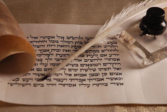 ヘブライ語