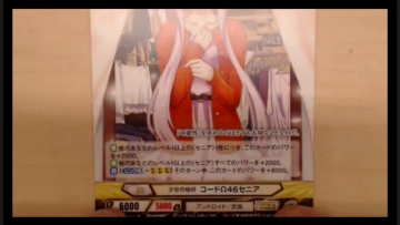 ange-vierge-niconama-170309-123.jpg
