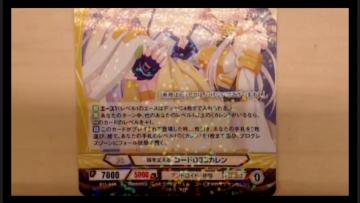 ange-vierge-niconama-170309-135.jpg