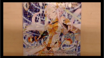 ange-vierge-niconama-170309-136.jpg