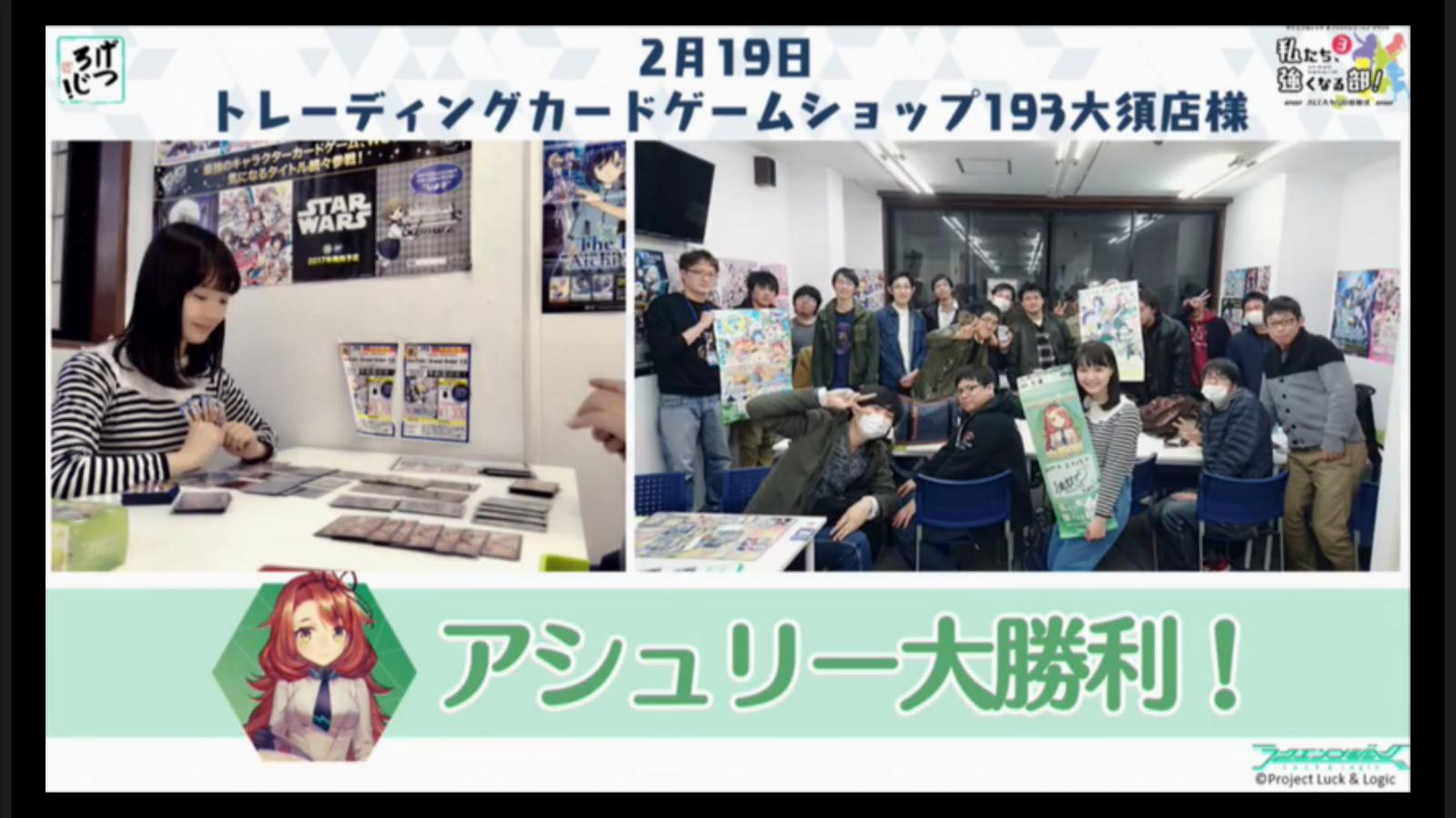 bshi-live-170220-008.jpg