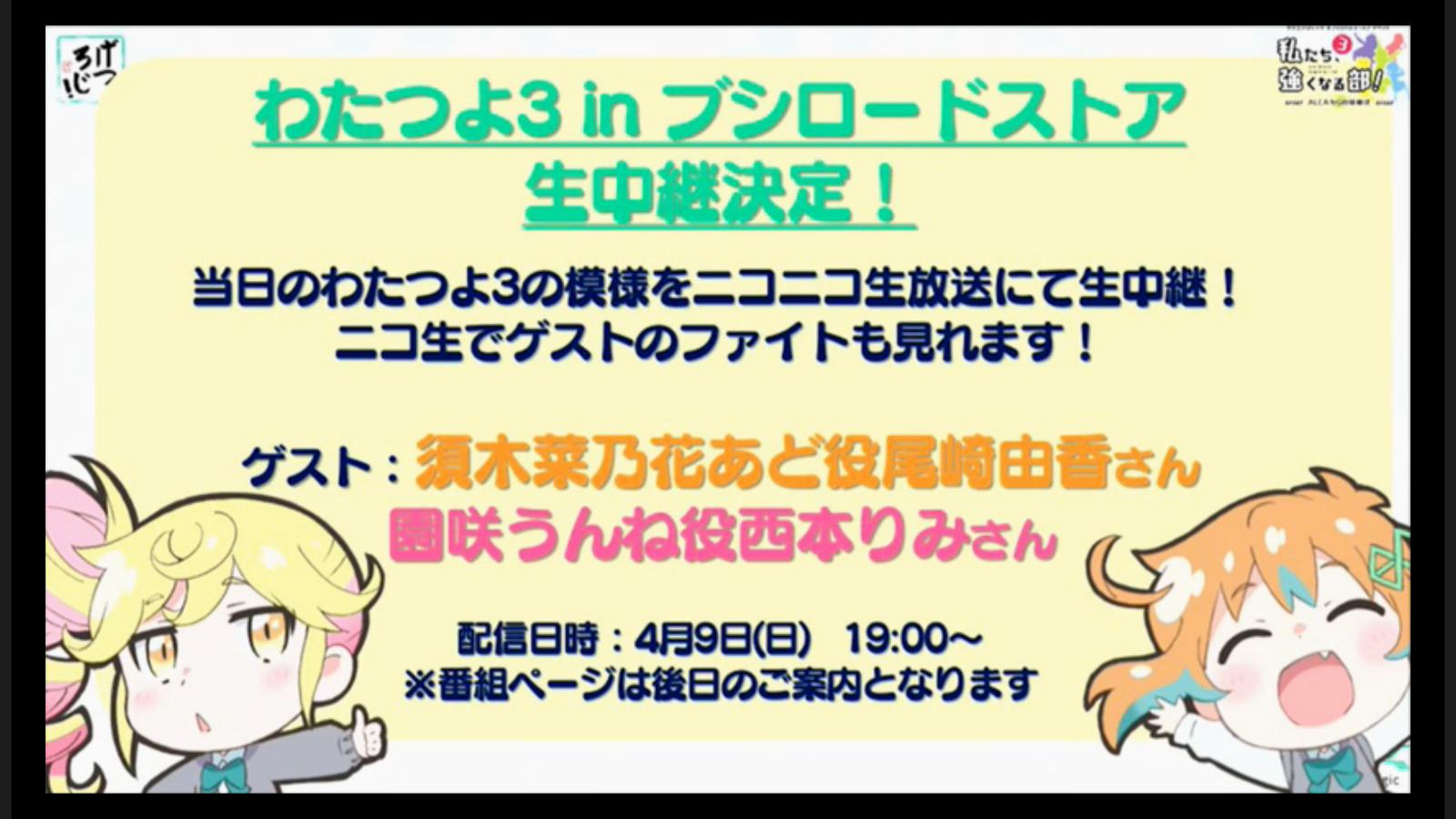 bshi-live-170306-011.jpg