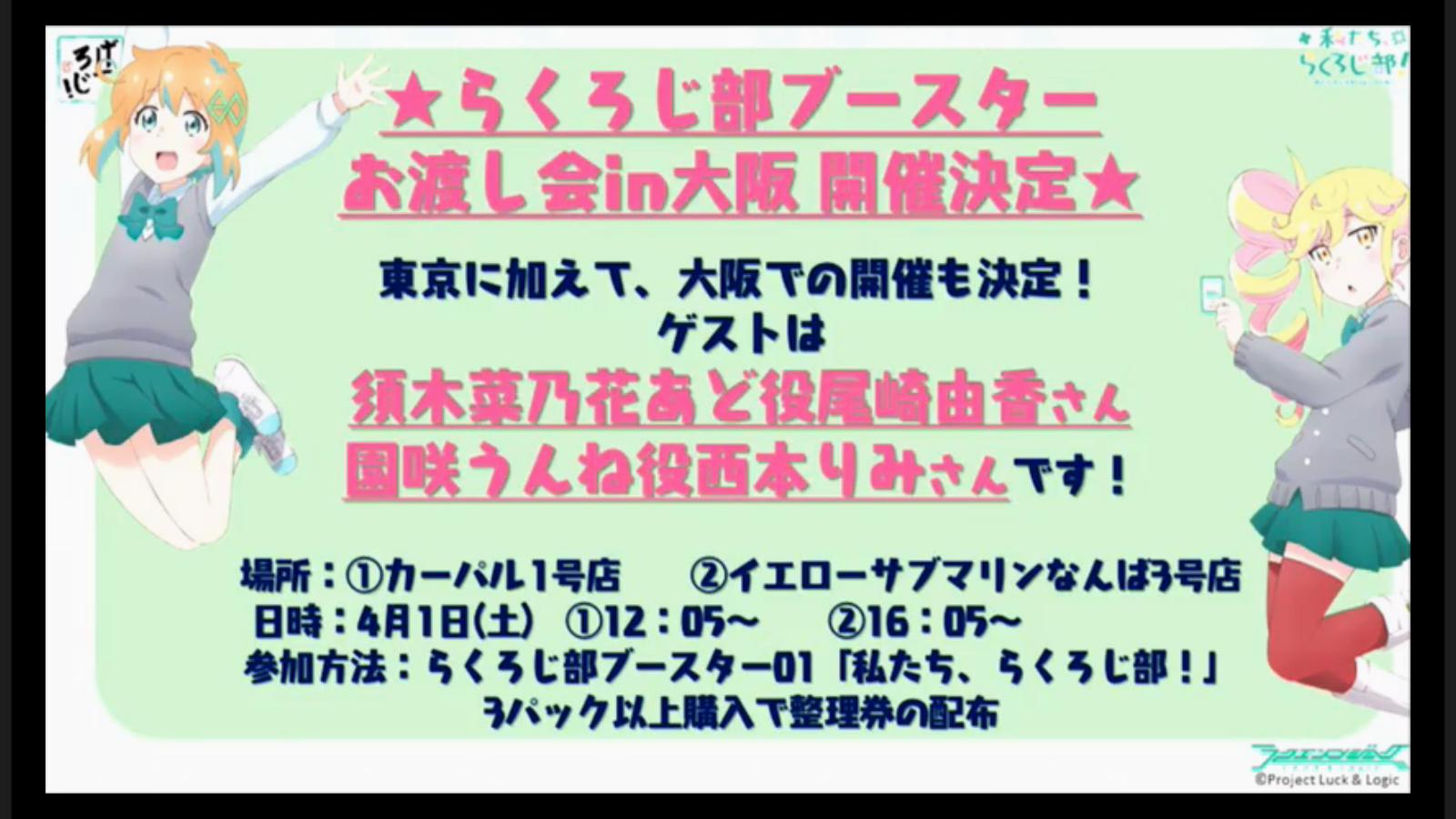 bshi-live-170306-017.jpg