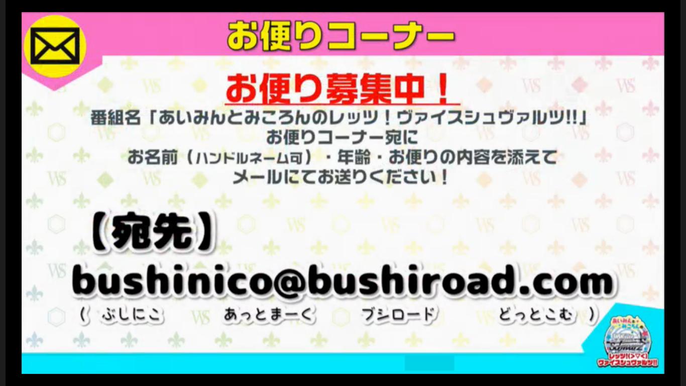 bshi-live-170317-00001.jpg