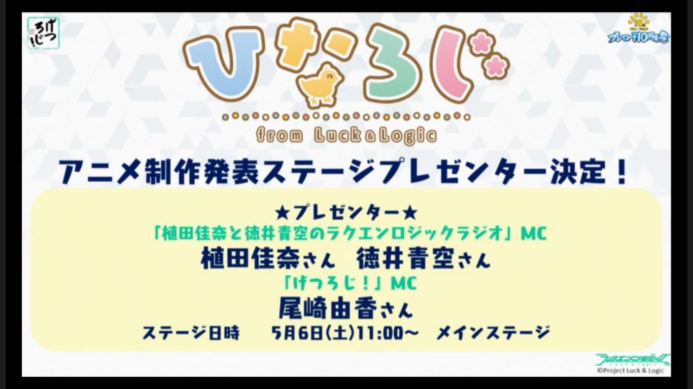 bshi-live-170320-00028.jpg