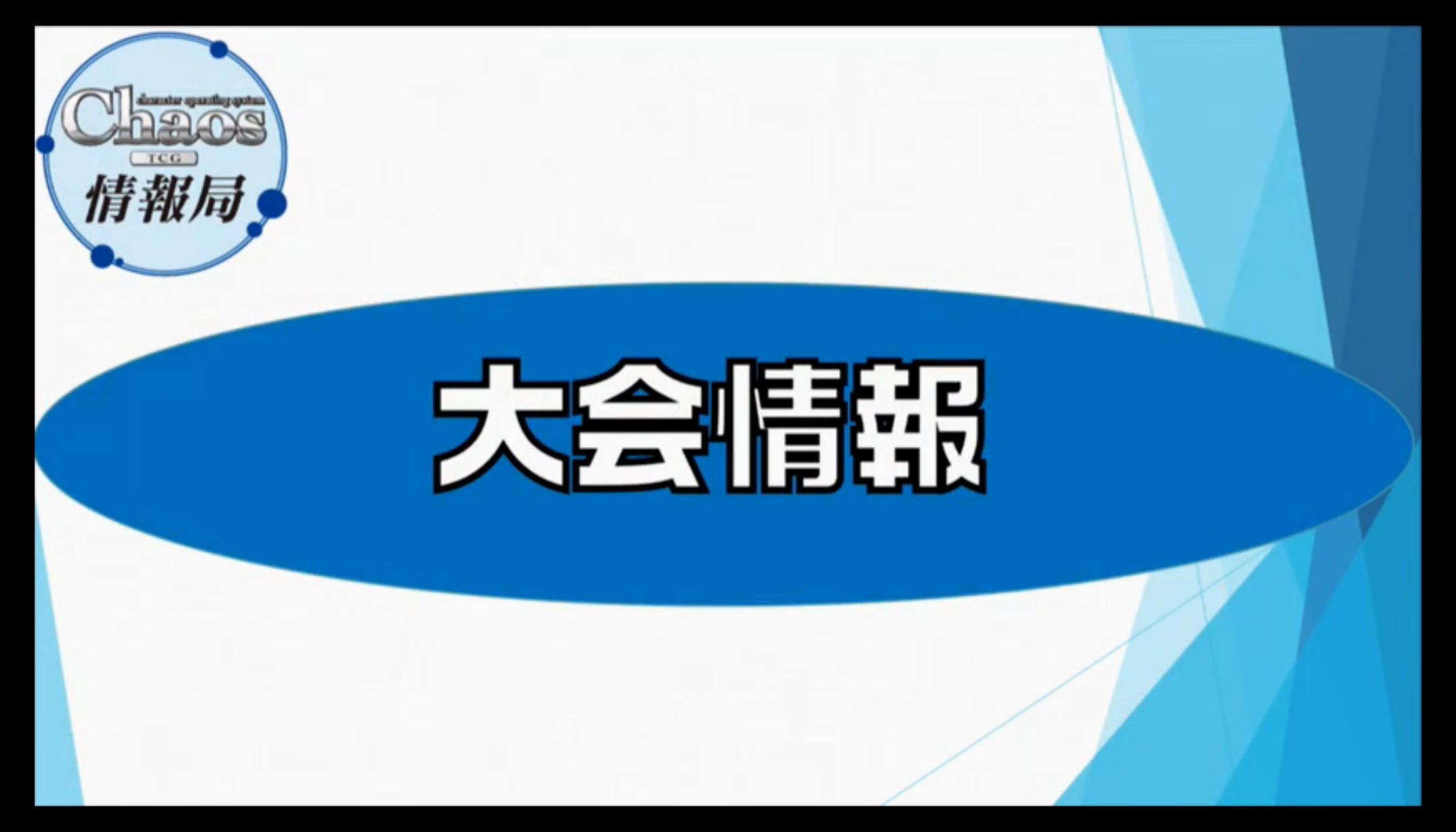 bshi-live-170406-040.jpg
