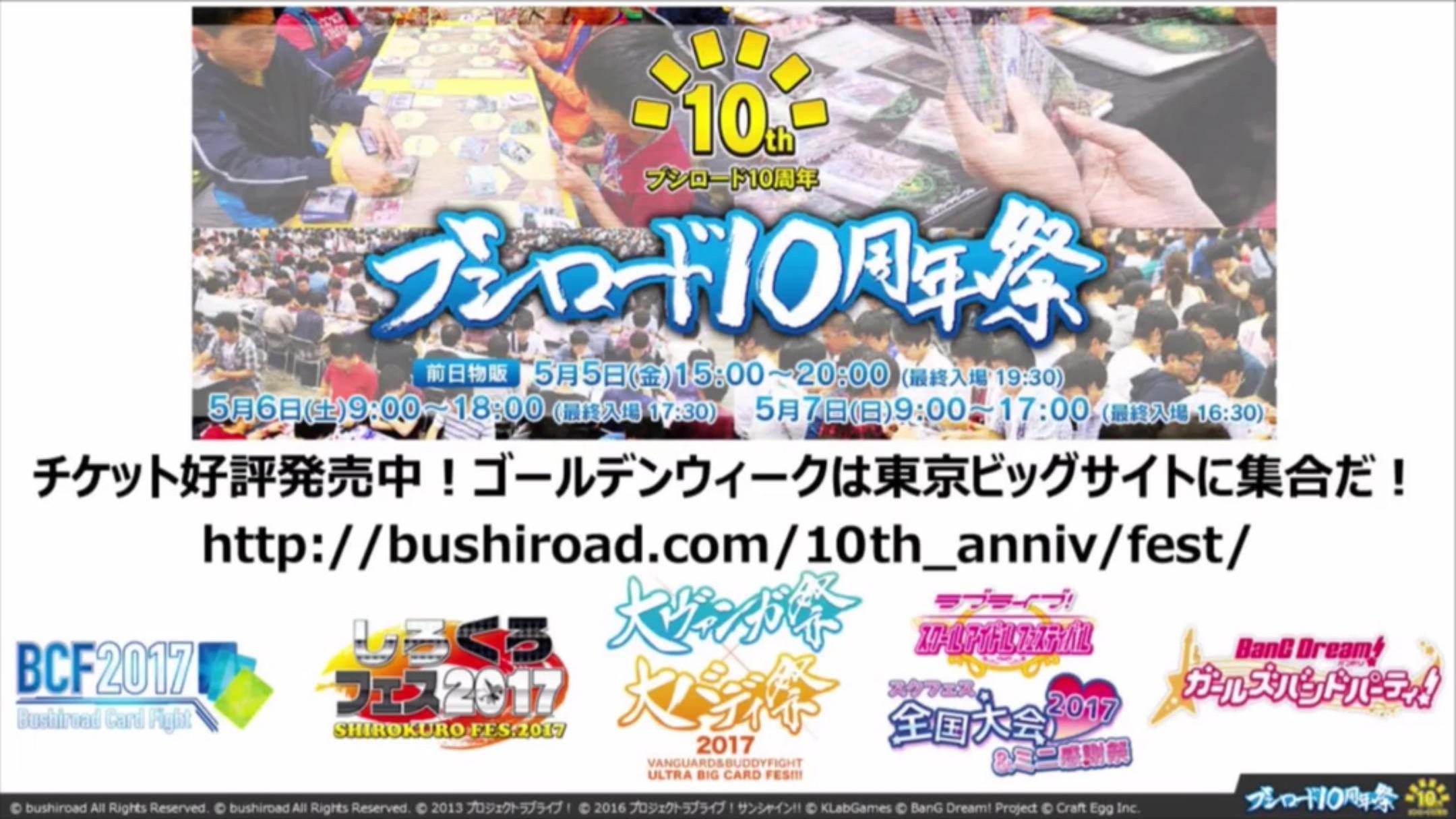 bshi-live-fresh-20170418-000.jpg