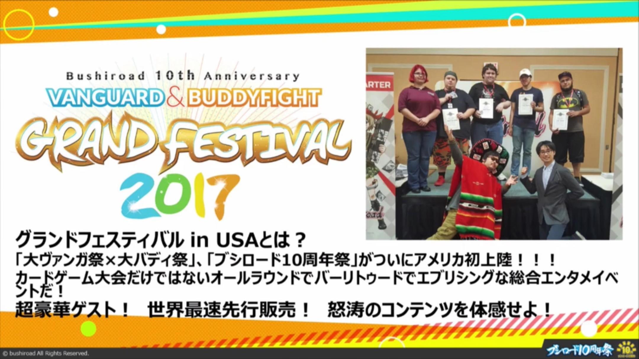 bshi-live-fresh-20170418-002.jpg