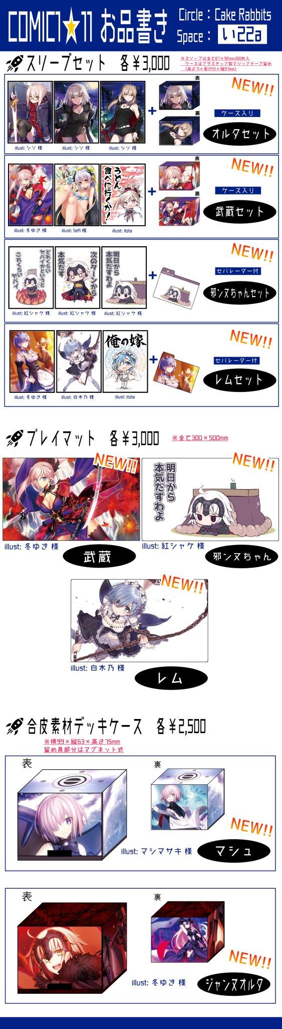 comic1-11-cr-018.jpg